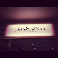 Atsuko Kudo in Selfridges London